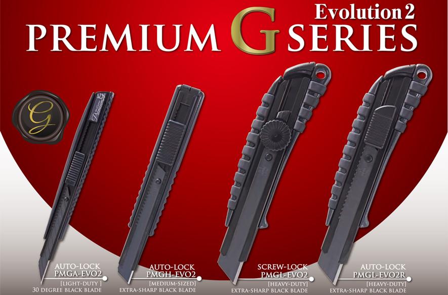Seria Premium G 2 a fost lansata!